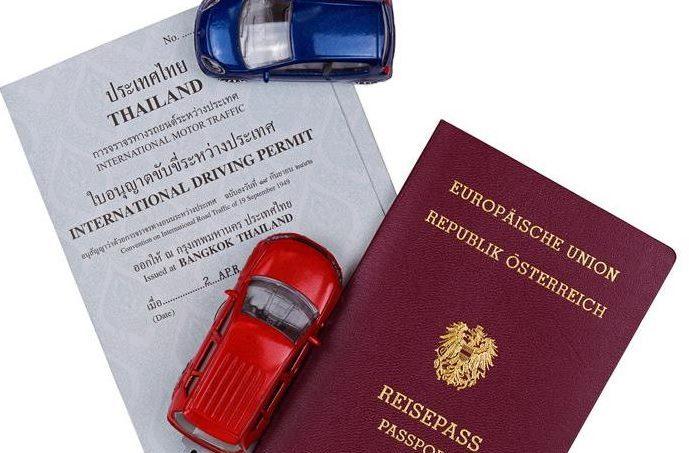 صدور مجوز رانندگی بین المللی